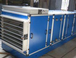 سیستم هواساز / دستگاه هواساز